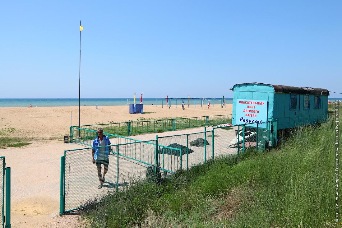 Крым детский оздоровительный лагерь Радость пляж