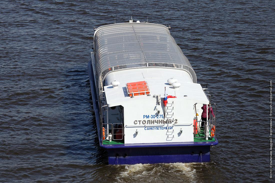 Прогулочный теплоход «Столичный-2». Построен в 2012 году