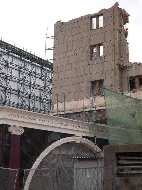 археология Москвы