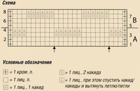 0_9256b_b9b06efd_orig.jpg