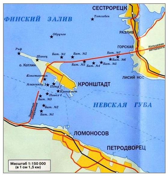 Рисунок 1. Кронштадт. Схема расположения фортов.