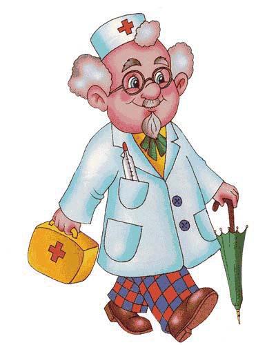 День Медицинского работника Анимация Картинки Гиф