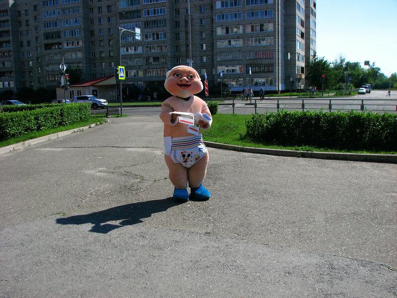 +35. Перекрёсток пр. Коммунистический и ул. Солнечная