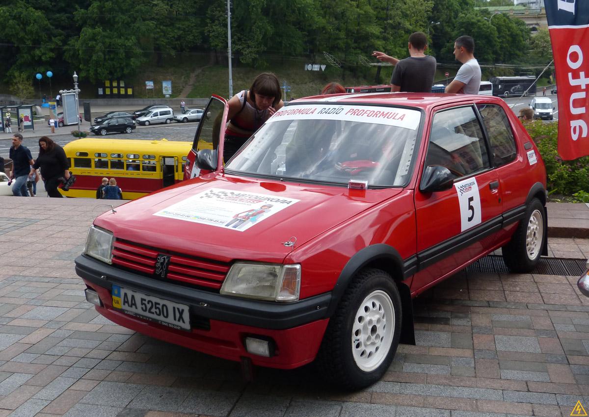 Peugeot 106 (1991-1996гг.)
