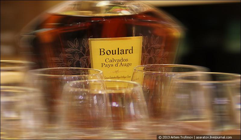Calvados du Pays d'Auge AOC