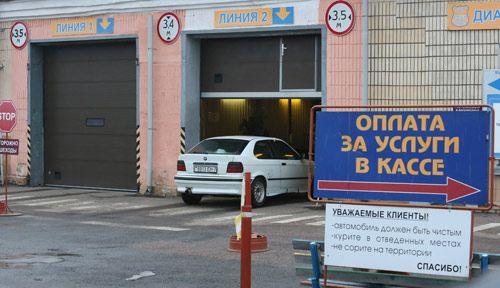 В Беларуси подорожал техосмотр автомобилей