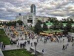 День рождения Екатеринбурга