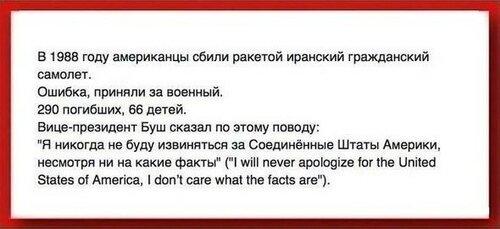 Россия и Запад. Яков Кедми: Страны Запада потеряли право называться цивилизованными