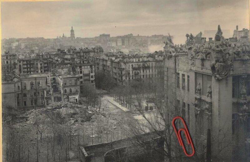 Фотографии оккупированного Киева с немецкого аукциона