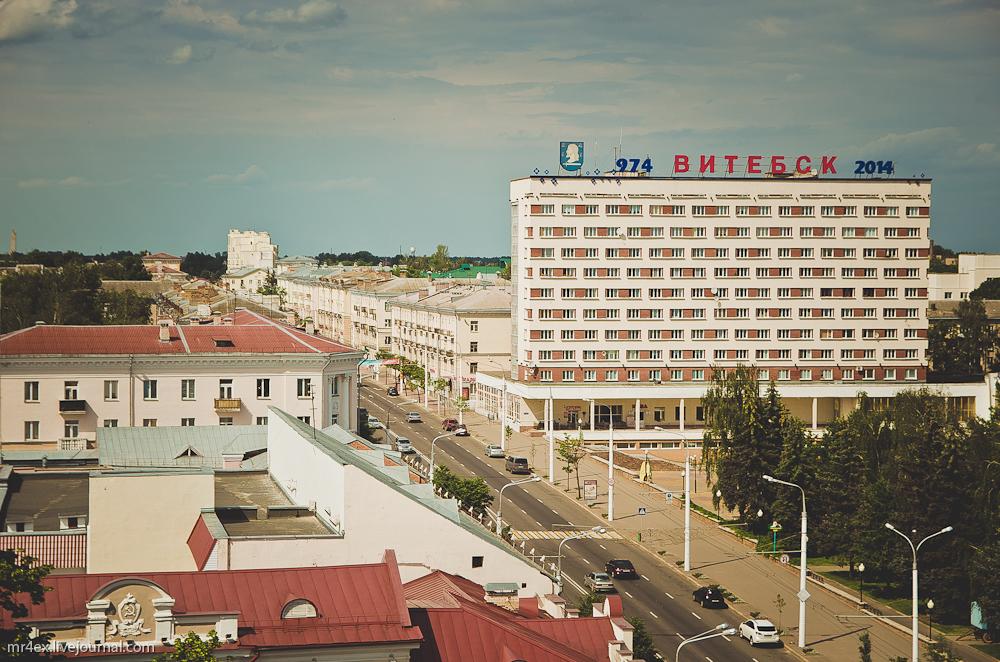 Витебск, Улица Ленина