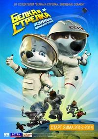 Белка и Стрелка: Лунные приключения (2013/Blu-ray/BDRip/HDRip)