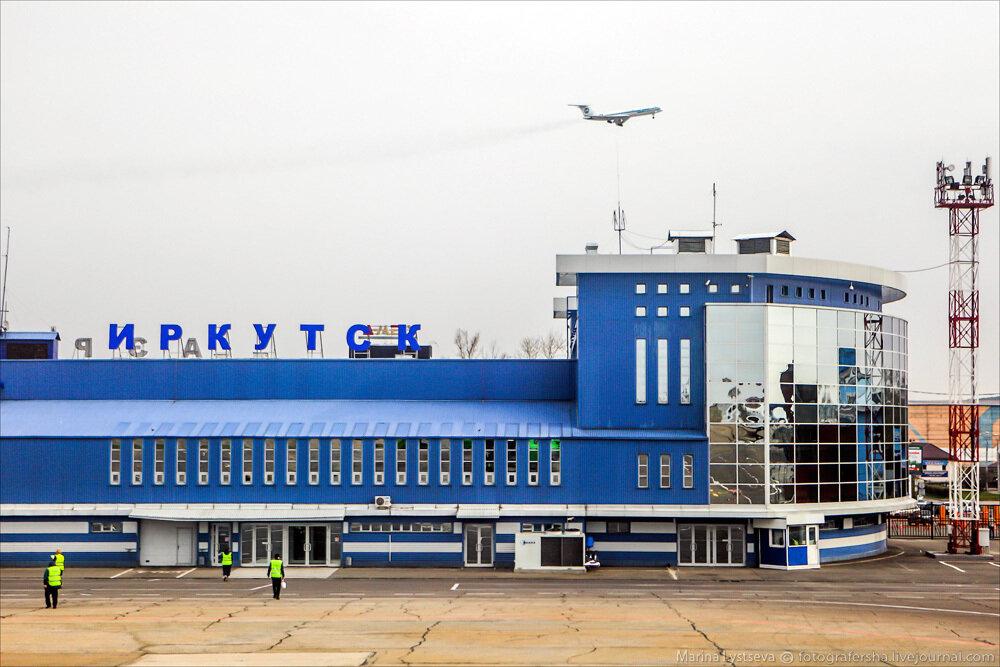 Аэропорт Иркутска перестроен