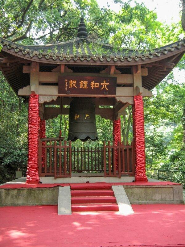 Павильон с колоколом, Пагода Шести гармоний, Люхэта, Ханчжоу