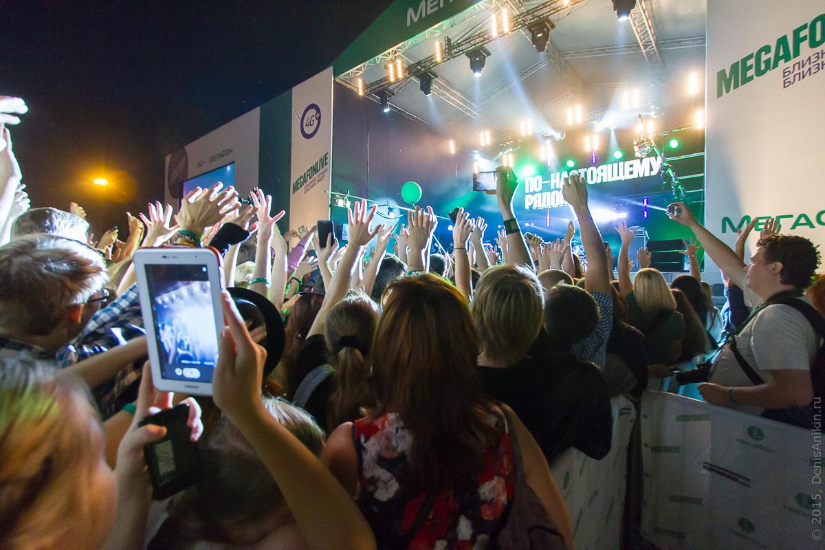 Концерт Сплин Самара 13