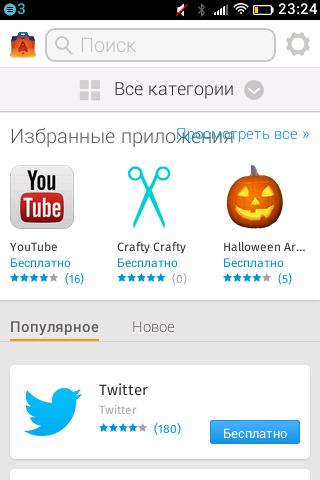 http://img-fotki.yandex.ru/get/9495/9246162.5/0_118242_7c19ff3a_L.png