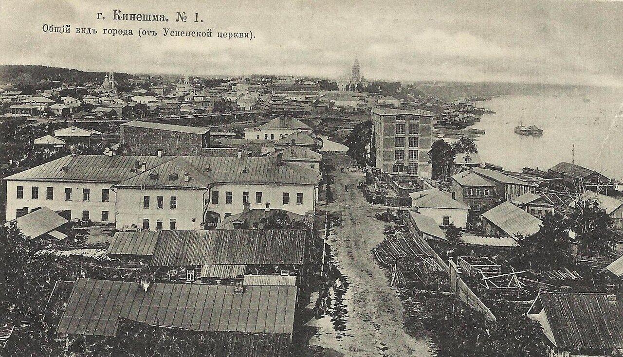 Общий вид города (от Успенской церкви)