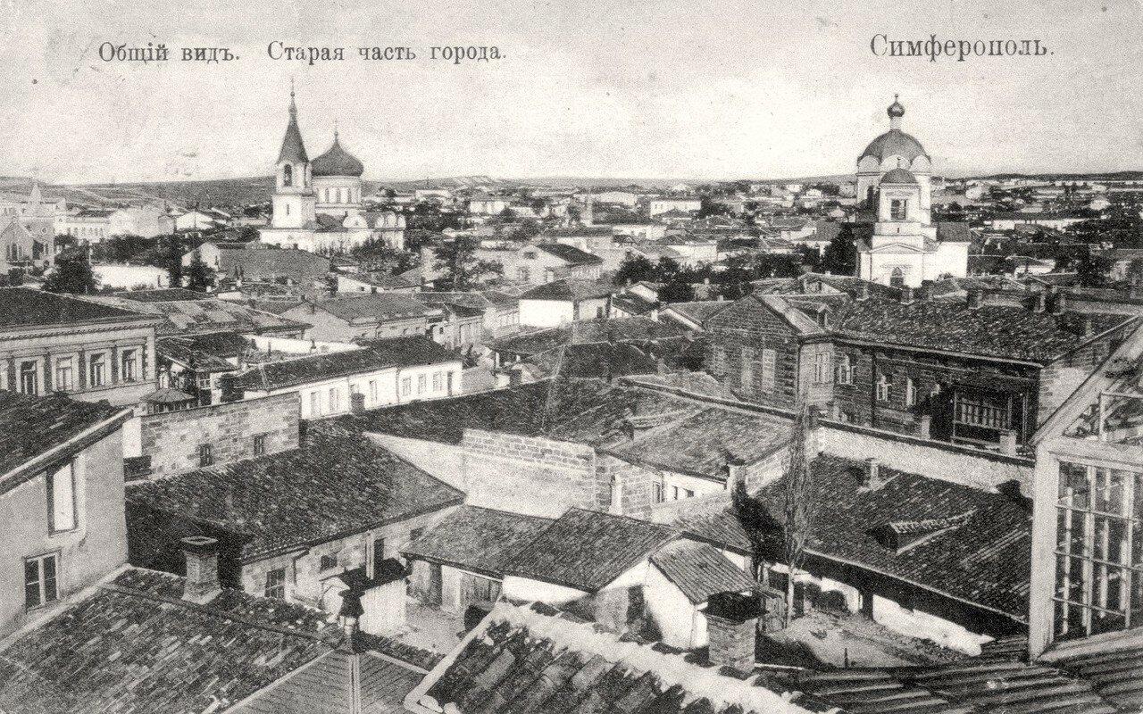 Общий вид. Старая часть города