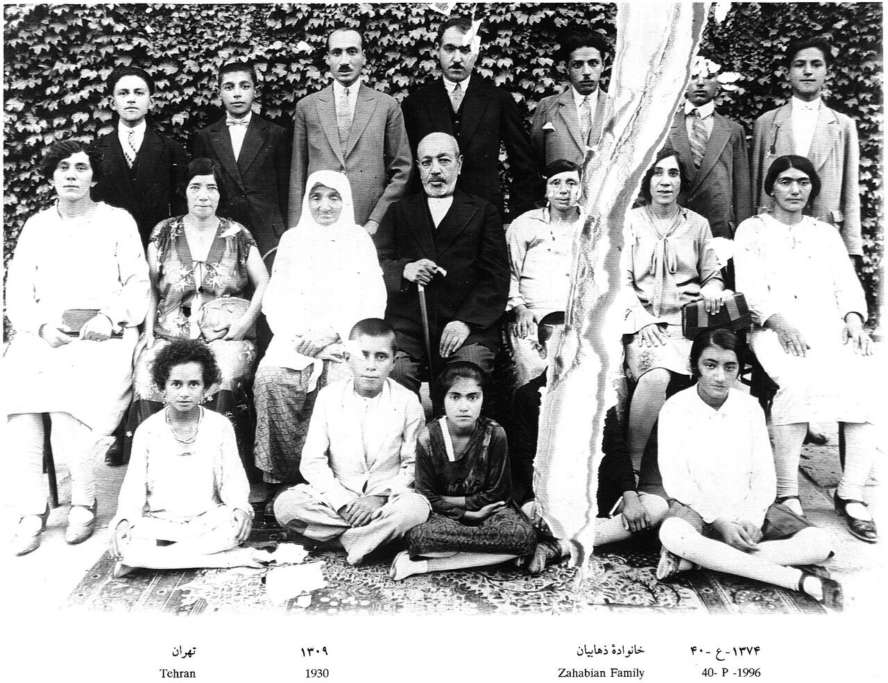 Семья Захабиян, Тегеран, ок. 1930