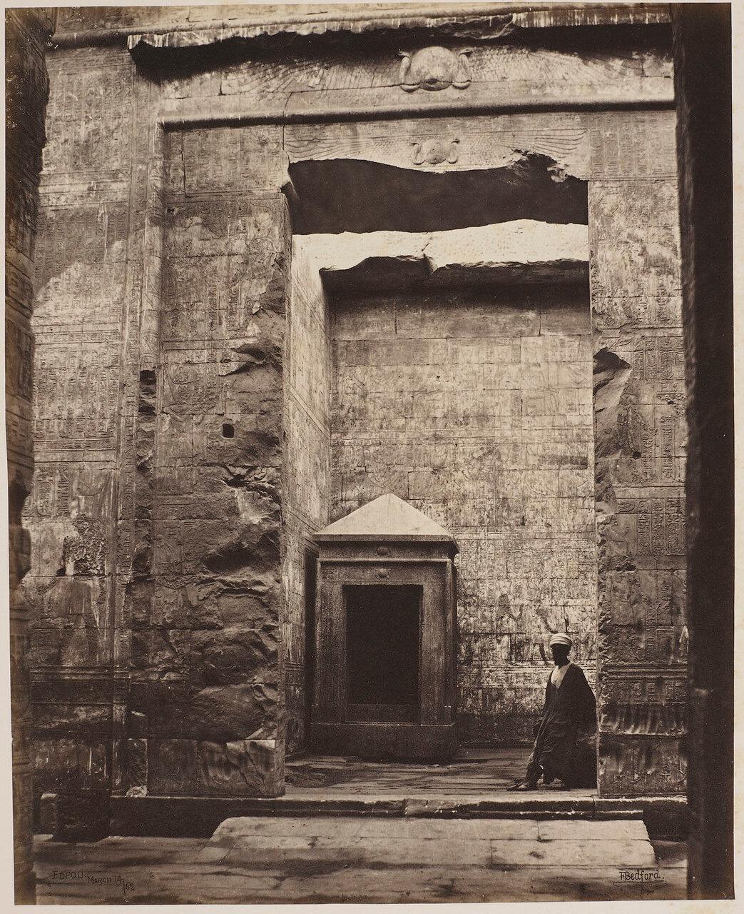 14 марта 1862. Цельный алтарь в святая святых Храма Гора, Эдфу