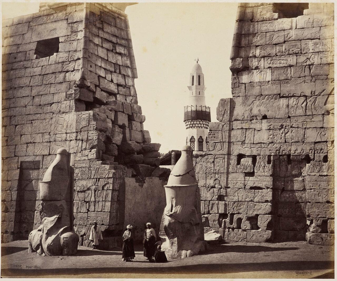 18 марта 1862. Главные Врата Луксорского храма