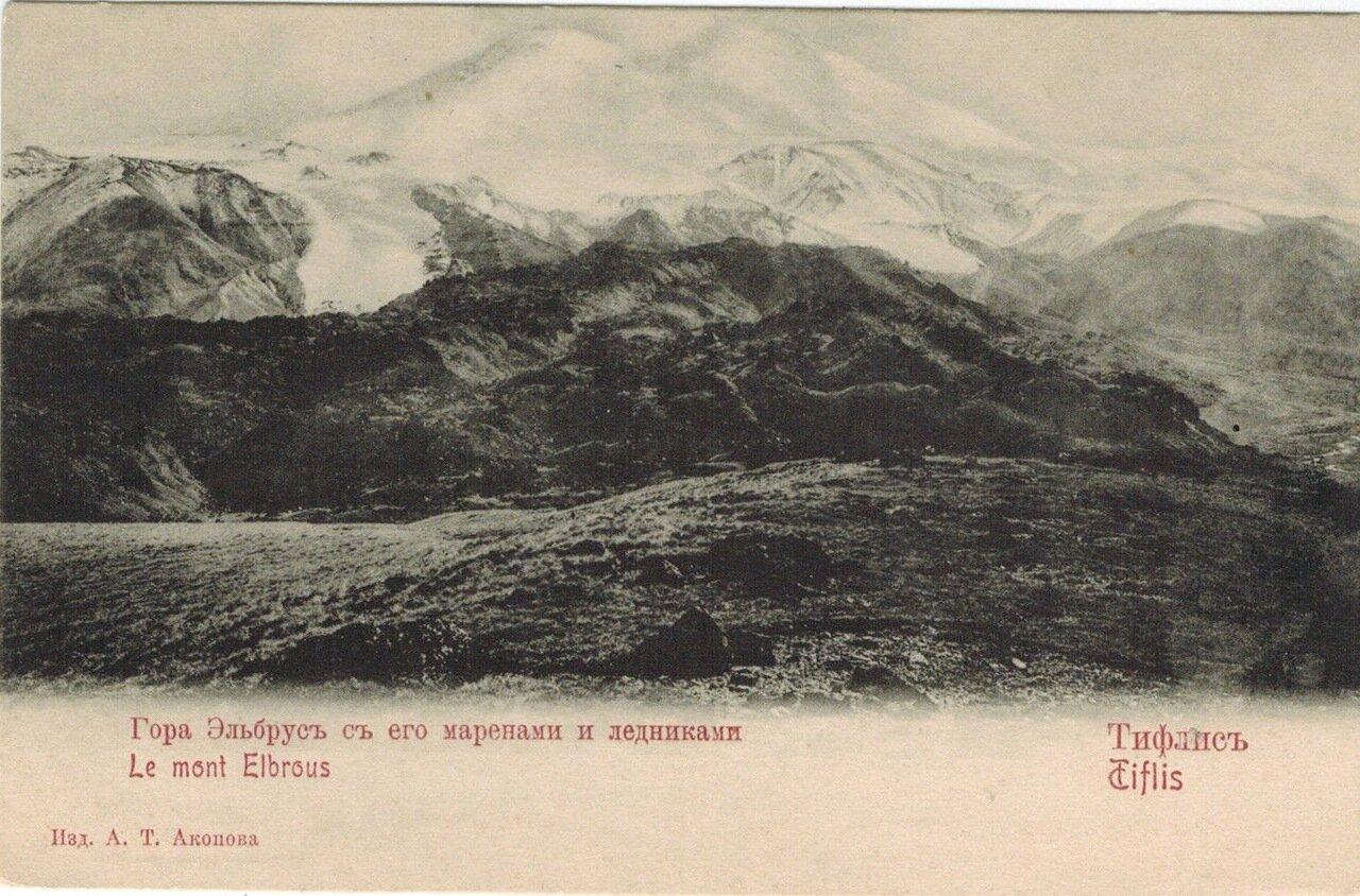Гора Эльбрус с ее маренами и ледникам и