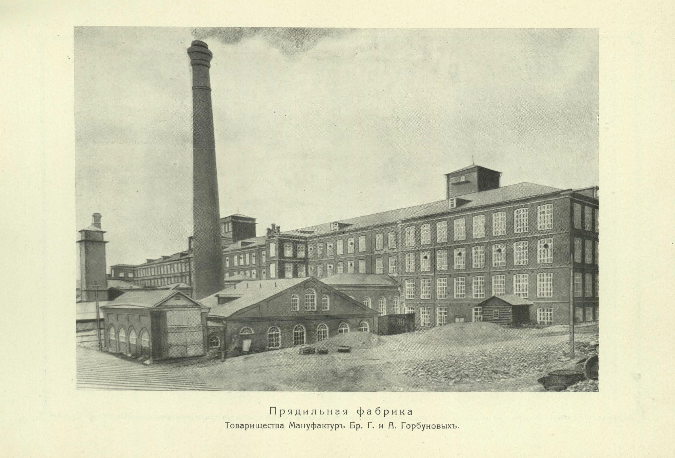 смотреть фото первой фабрики улучшения контуров