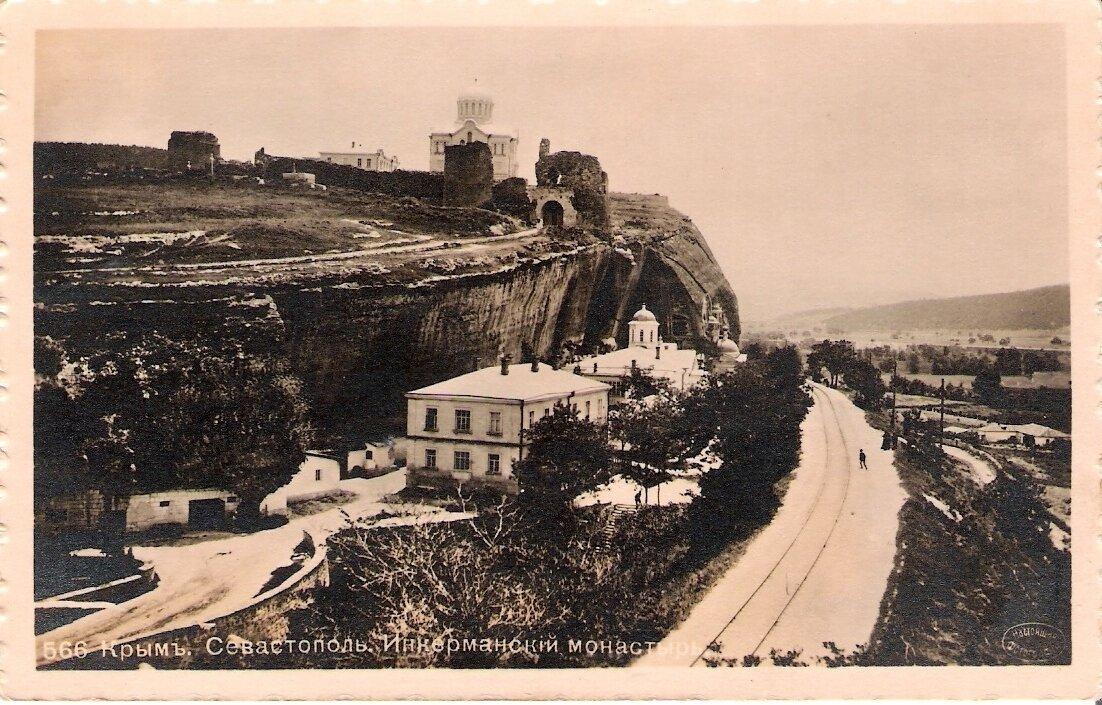 Окрестности Севастополя. Инкерманский монастырь