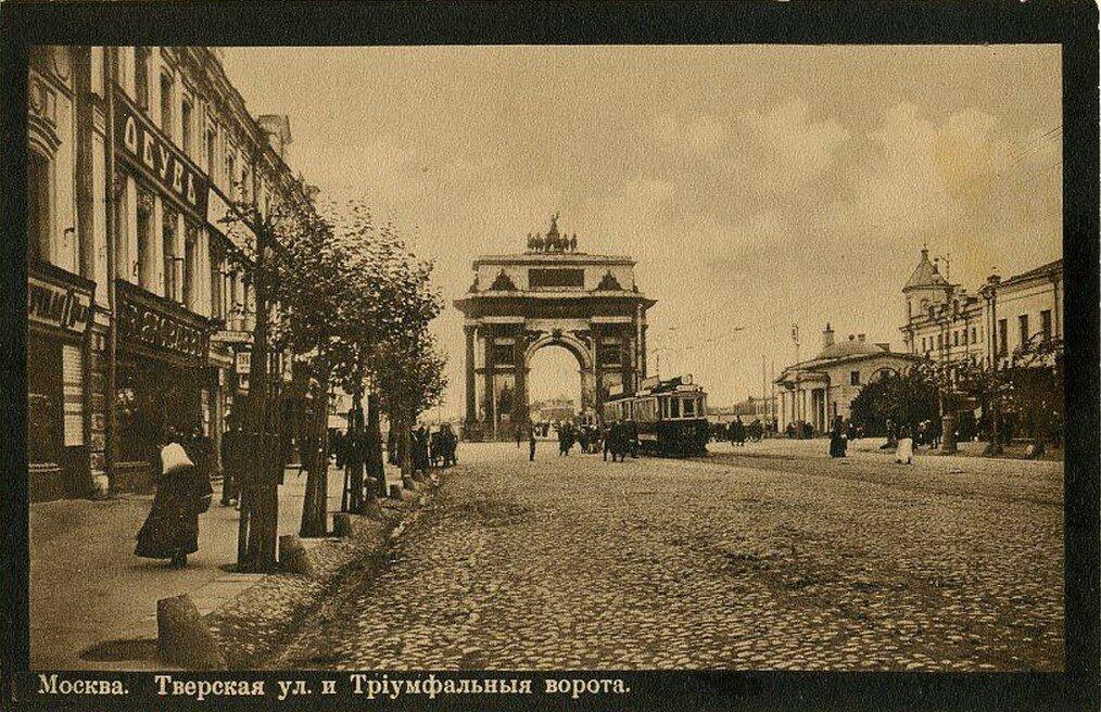 Тверская и Триумфальные ворота