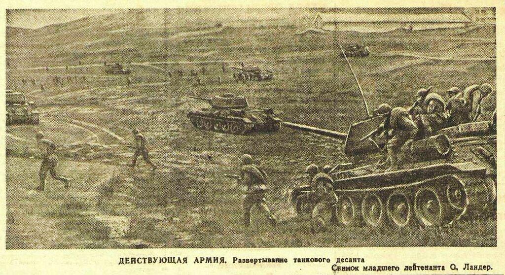 «Красная звезда», 3 октября 1944 года, как русские немцев били, потери немцев на Восточном фронте, убей немца, смерть немецким оккупантам