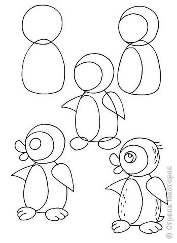 Пингвинчик.