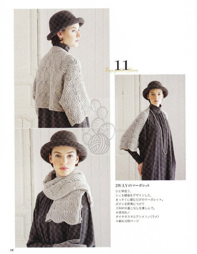 Let's Knit Series NV80353 2013