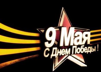 В Киеве вместо парада Победы проведут концерт