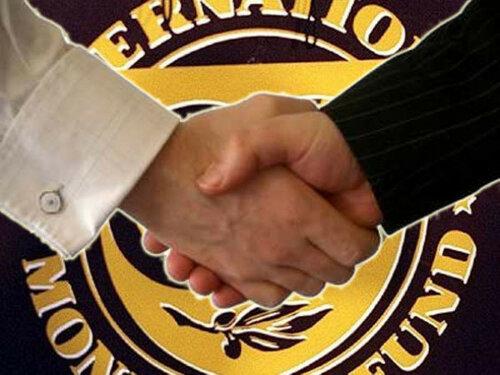 Молдова и МВФ договорились о новой программе финансирования