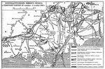 южный фронт (окт.-нояб. 1920)