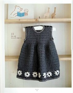 Черное платье для маленькой леди (крючком)