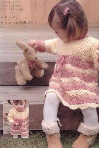 Японское платье для малышки