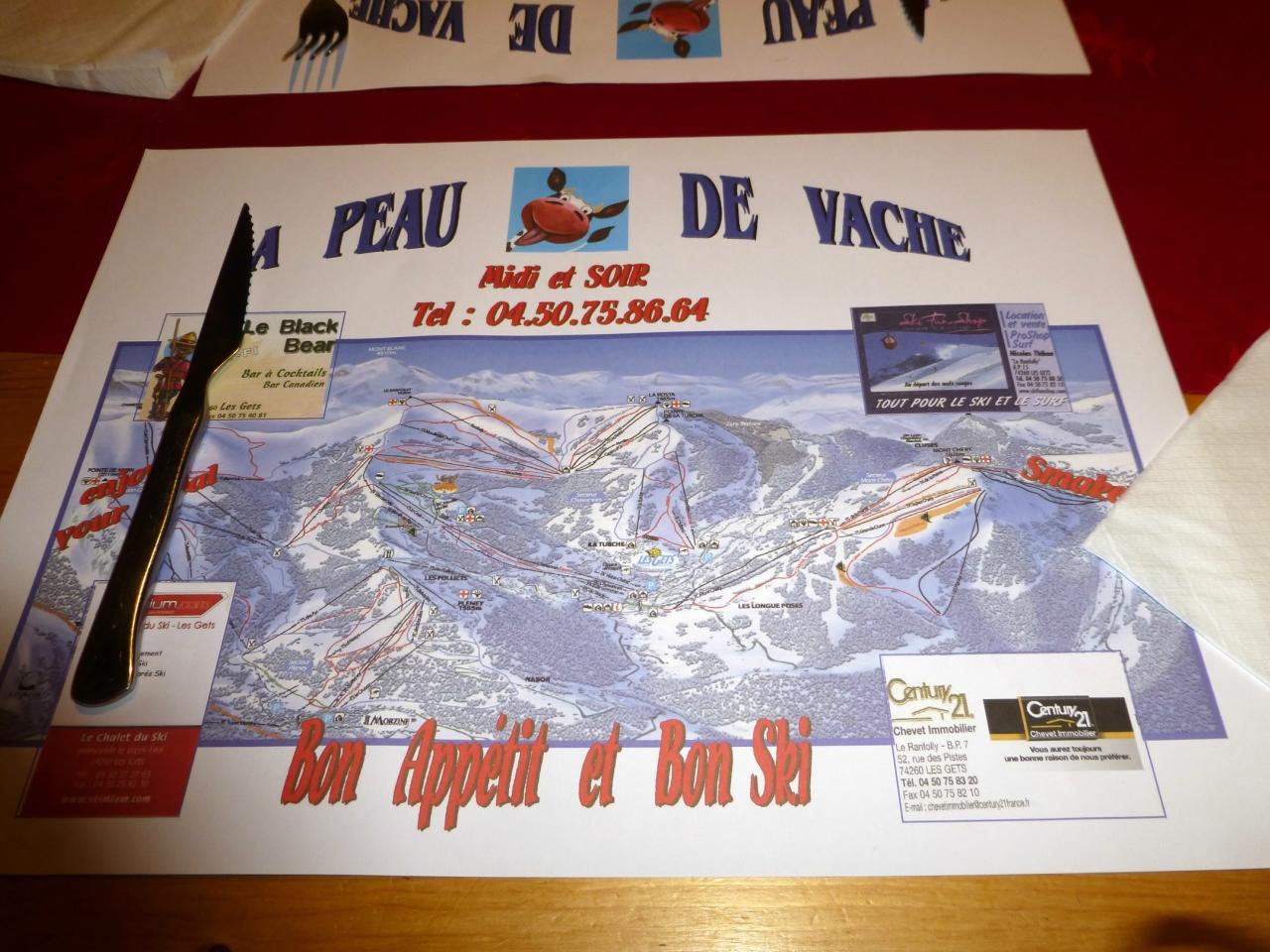 Горно-лыжный Ле Же Морзин, Франция