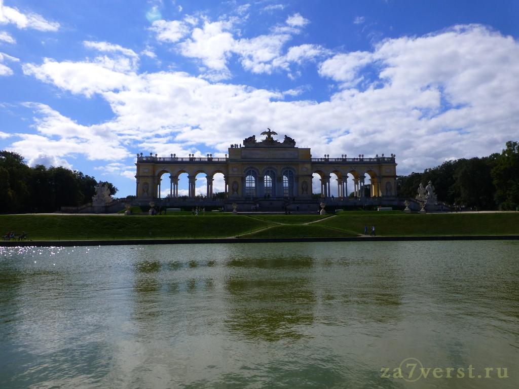 Дворцово-парковый комплекс Шёнбрунн (Вена, Австрия)
