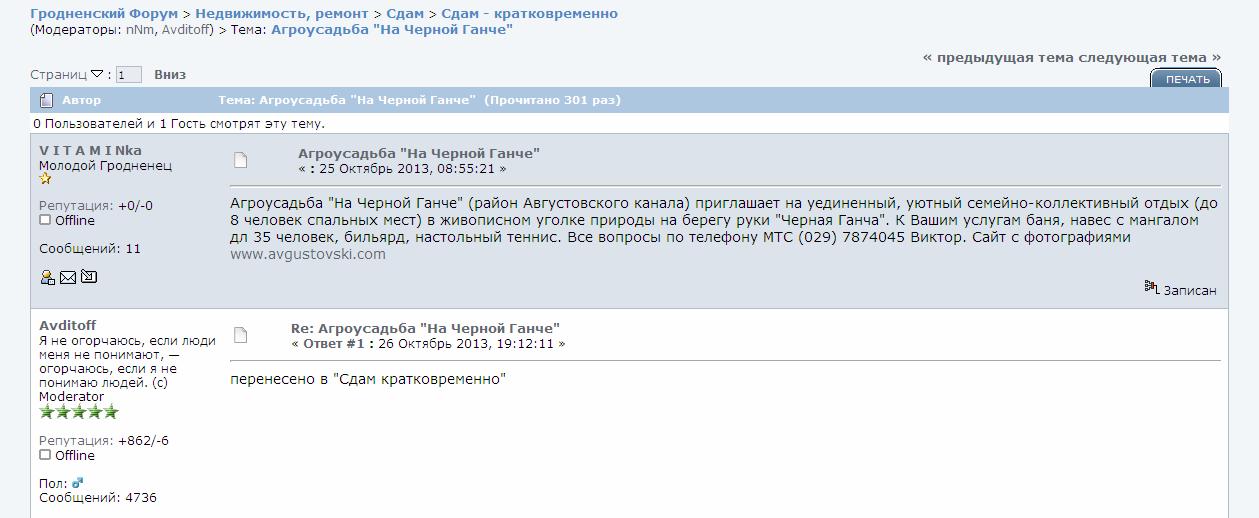 http://img-fotki.yandex.ru/get/9496/18026814.67/0_84995_28ba5764_orig