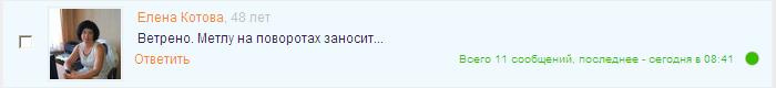 http://img-fotki.yandex.ru/get/9496/18026814.68/0_84b04_8e694080_XL.png
