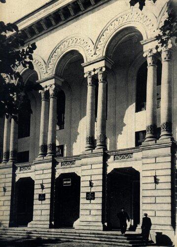 Кишинёв 1964.  Совнархоз МССР.jpg