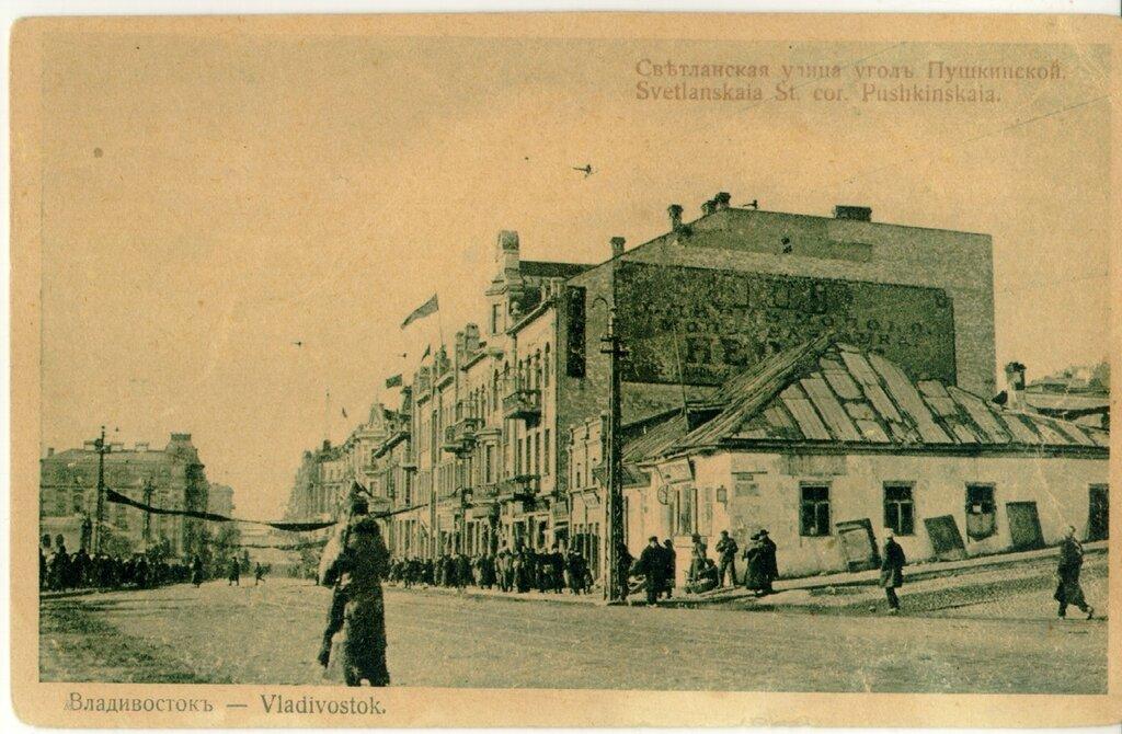 Днем рождения, владивосток старые открытки