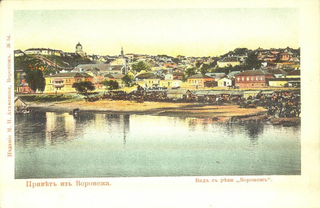 История города картинки, открытка