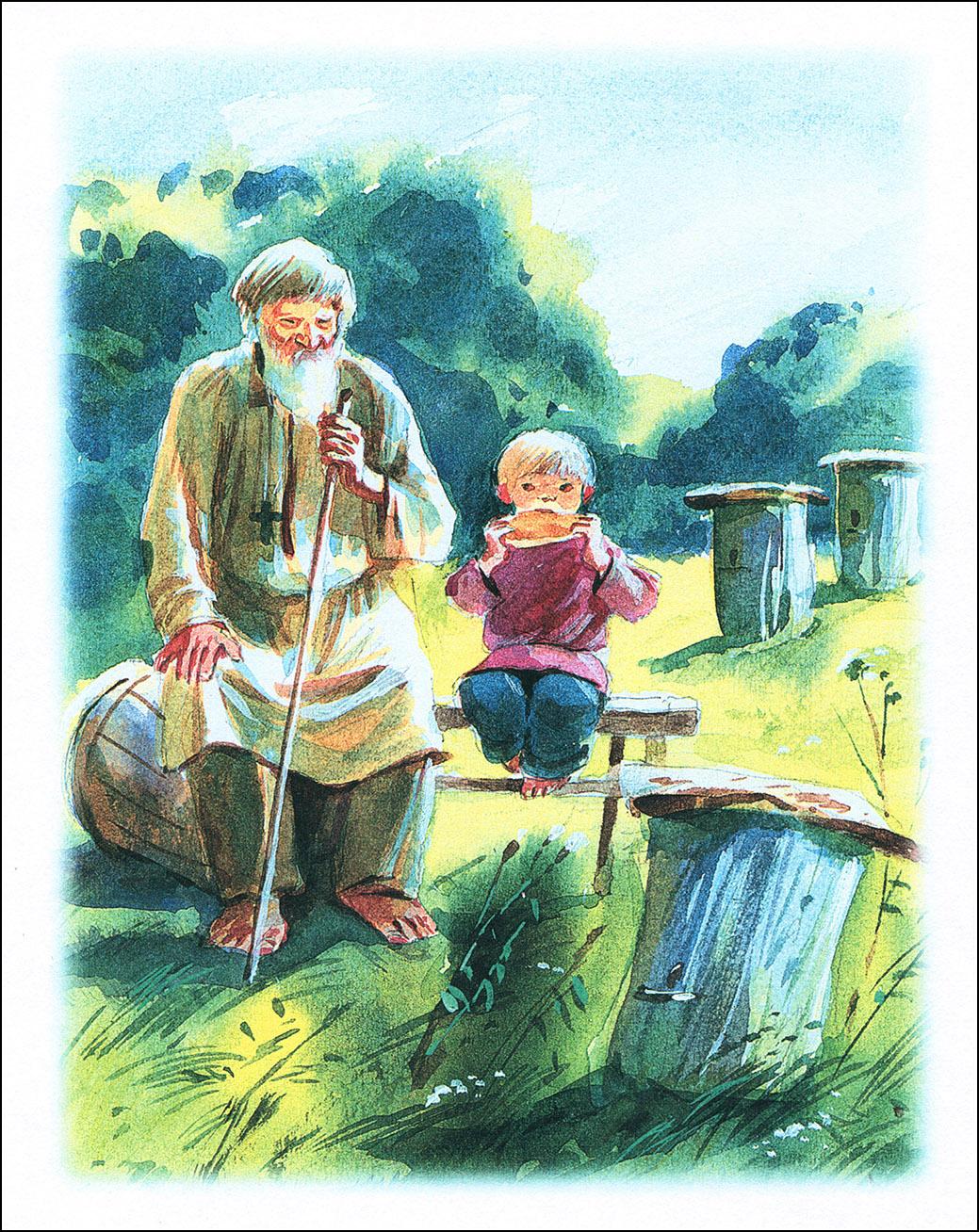 Русские поэты детям