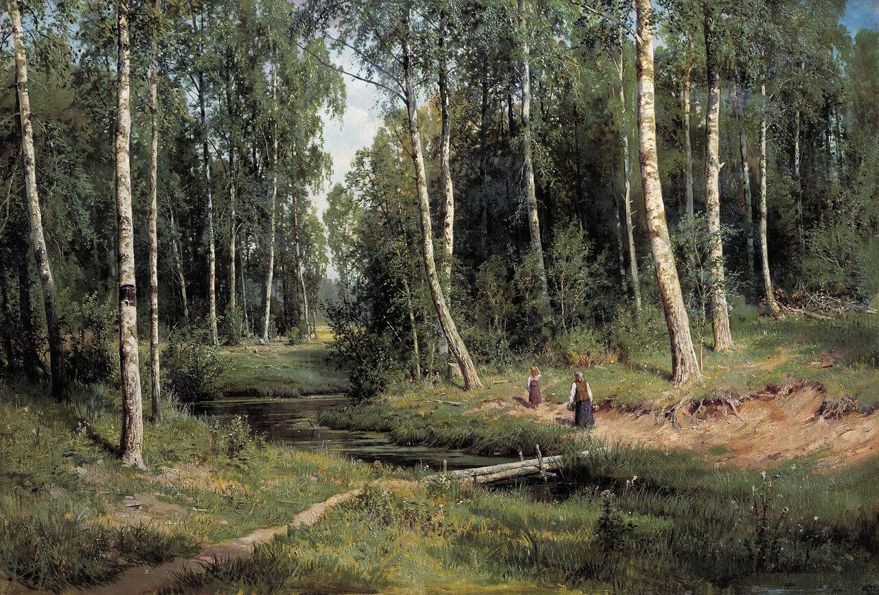 Ручей в березовом лесу. 1883, холст, масло, 105х153 см.jpg