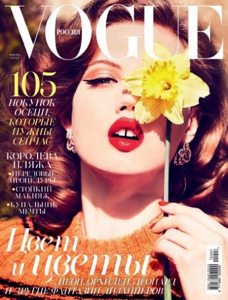Книга Журнал: Vogue №7 (июль 2015) Россия