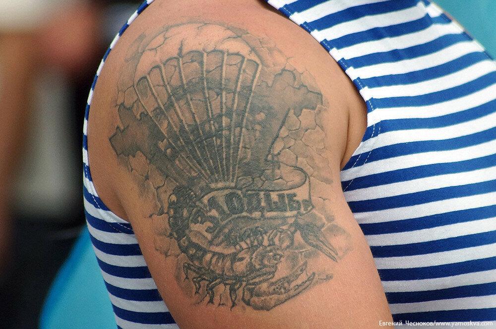Лето. День ВДВ. Татуировка. 02.08.15.10..jpg