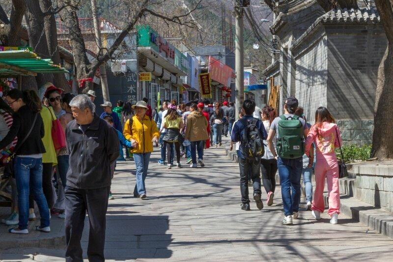 Торговая улица, парк Сяншань, Пекин