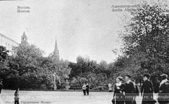 Александровский сад. начало века