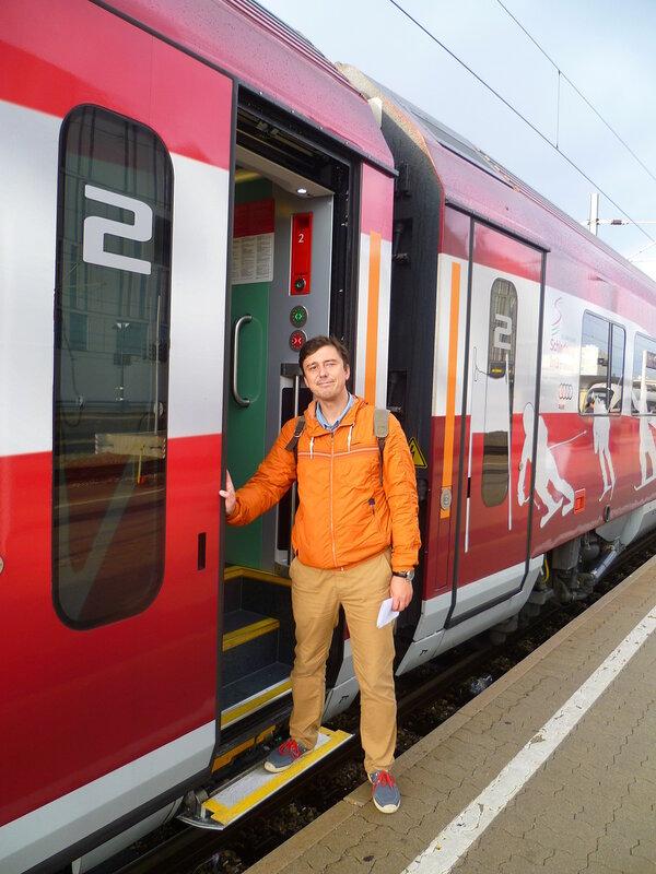 Австрия, поезд RailJet (Austria, Train RailJet)